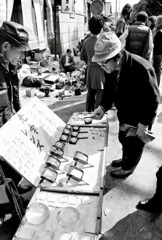 北野天満宮1976
