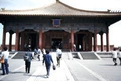 北京の故宮博物館