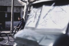 中国1980-40011