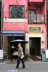 魅惑のシチリア料理店
