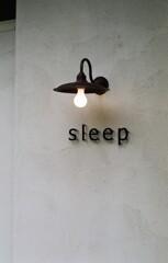 フィルム散歩 sleepな灯り