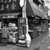 都電三ノ輪橋駅前商店街