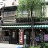 月島の和菓子屋  (過去写真)