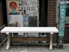 中野五丁目の白いベンチ
