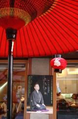 和傘の向こう