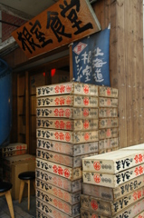 箱には釧路とあるが