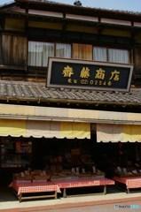 成田山五月詣16