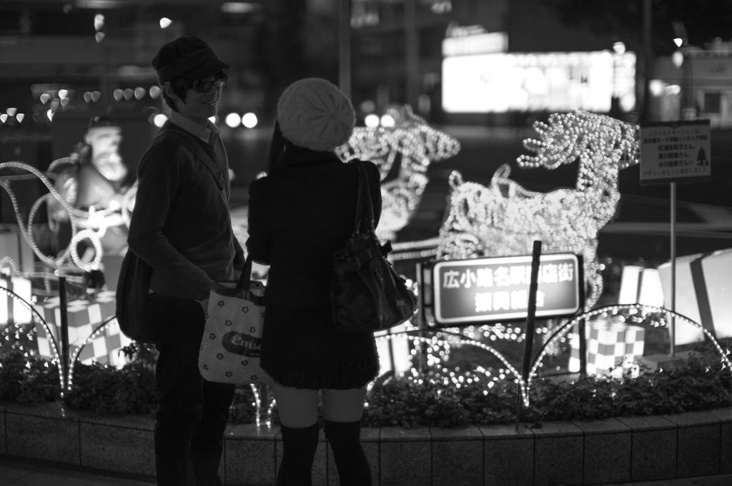 Lovers illuminated
