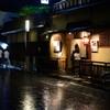 小雨降る京都 花見小路通