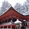雪の法華堂