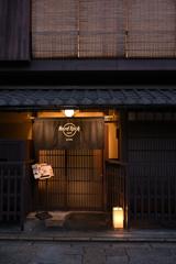 HARD ROCK COFEE 祇園