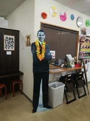 まだいました 小浜大統領