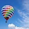 真夏の熱気球