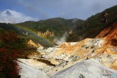 地獄谷と虹