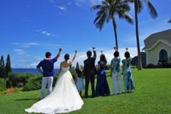 happy wedding  in  HAWAII