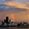 Half Rainbow