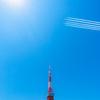 東京タワーとブルーインパルス
