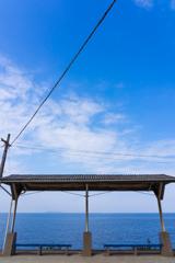 海と空と駅と