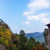 山寺と紅葉
