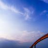 青い空赤い橋