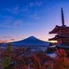 富士を望む秋