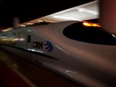 新幹線出発