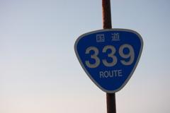 IMGP5983