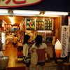 沖縄国際通りジュース店
