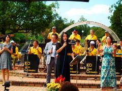 里山の音楽会