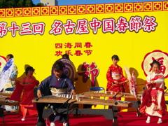 日本文化発信