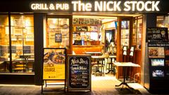 Grill&Pub