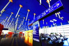 ブルーな上海浦東空港