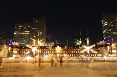 Illumi Tokyo station