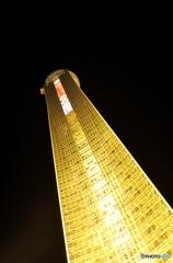 下関海峡ゆめタワー(山口)