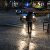 A Heavy Rain #1