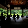 Relaxing Kyoto