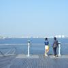 Yokohama Cityscape #2