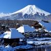 雪晴れの忍野景