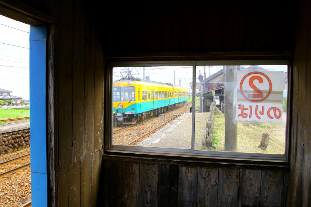 駅 ii 無人 » (C97)