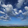 おお~い!雲よ