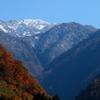 移り変わる山々~秋から冬へと・・・