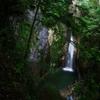 『竜頭の滝』