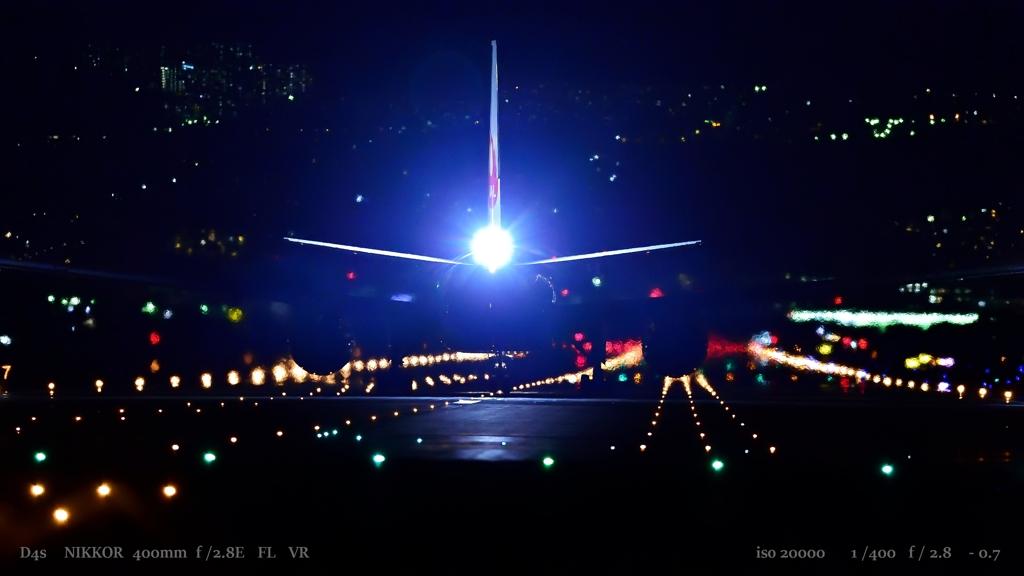 flight plan .6