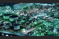 industrial complex .