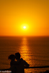 Silhouette romance