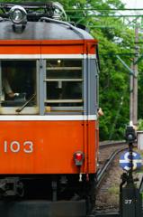 箱根登山鉄道×モハ1形