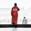 北京の消防士