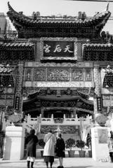 横浜媽祖廟