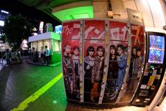 渋谷スナップ(3)