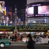 新宿大ガード(2)